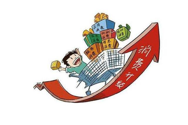 """""""金点子""""落地!省政协联组会建议交由政府部门分办"""