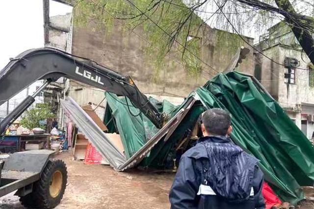 合肥包河区二道横街30处违建被拆除