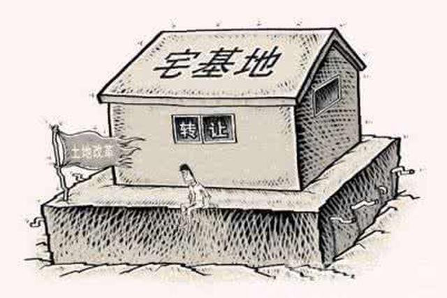 安庆宅基地发证率达96%以上