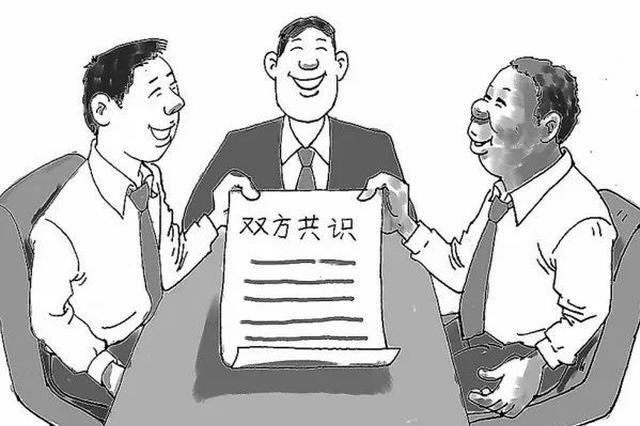 """安庆持续推动""""减证便民"""" 受理调解案件43255件"""