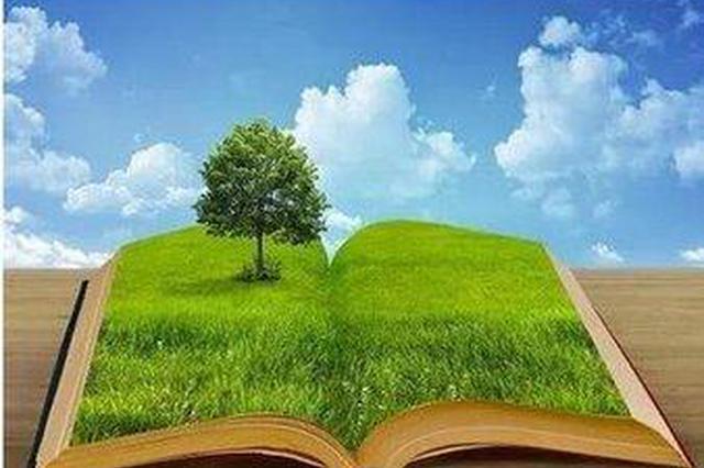 生态环境明显改善 安徽交出突出生态环境问题整改答卷