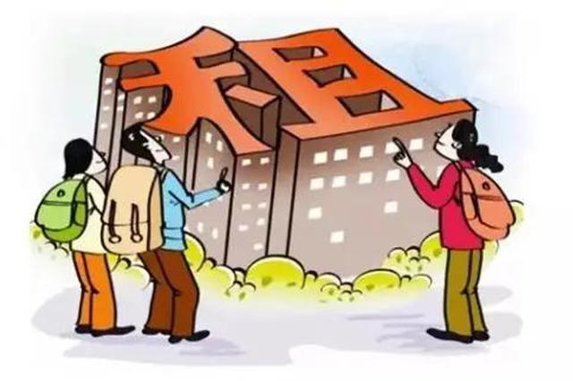 今日起 合肥市2020年度住房租赁财政奖补资金开始申请