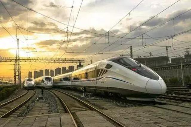 清明假期 合肥增开北京、上海、杭州等方向列车42列