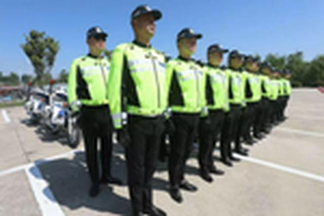 阜阳交警部门发布清明假期出行提示