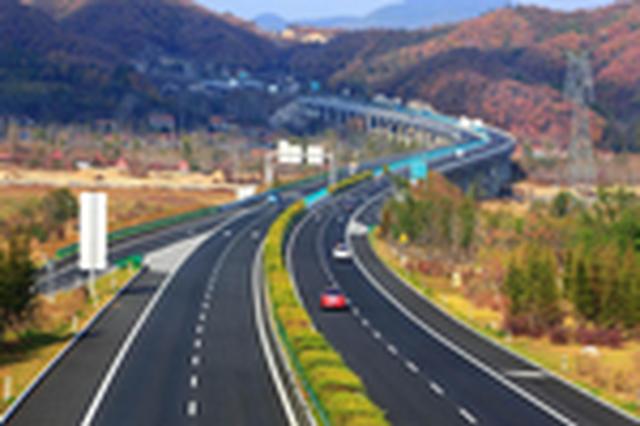 宁芜高速4车追尾 安徽高速10余出入口临时封闭