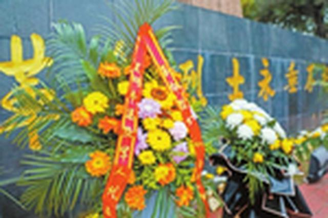 芜湖市掀起线上线下清明祭英烈活动热潮