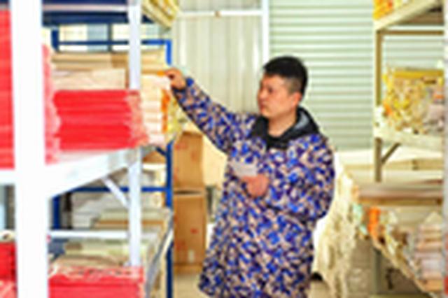 安徽泾县:电子商务助推乡村振兴