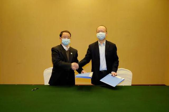 中央生态环保督察 | 快报:中央第三生态环保督察组向安徽转办