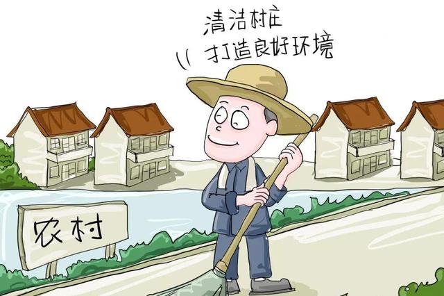 安徽七部门启动打造农村人居环境标准样本