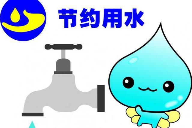安徽省水利厅开展系列节水宣传