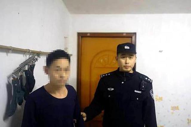 """安徽泾县:自制渔竿偷盗财物 """"老钓""""外地作案被捕"""