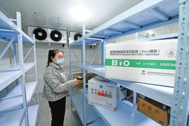 """芜湖有了""""硬核""""疫苗储运冷链系统"""