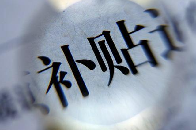 """安徽省总工会""""出行礼包""""来啦!"""