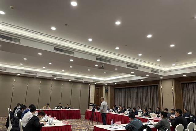 安徽省举行公办普通高校本科学费标准调整听证会