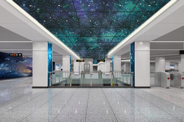 合肥地铁4号线五大特色主题站点