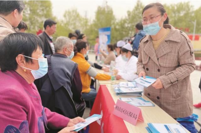 淮北医保部门全方位开展宣传月活动