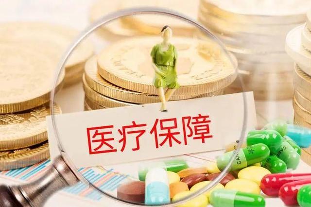 安徽省医疗保障信息平台建设开工 预计今年年底前建成