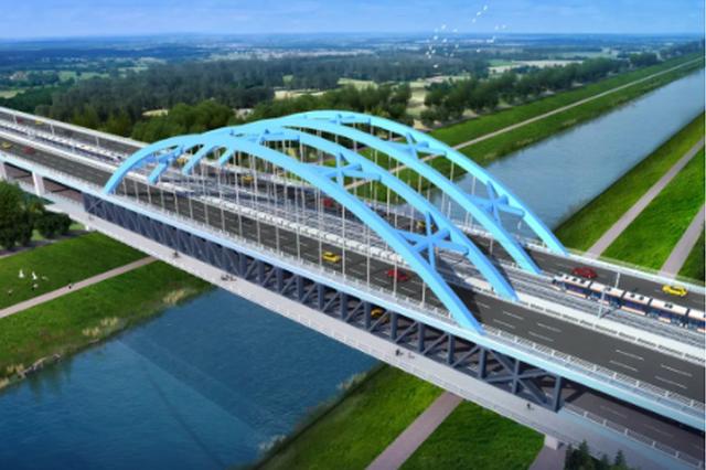 安徽首座公轨合建特大拱桥又有新进展!