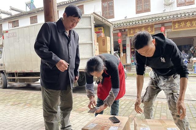 黄山区:运输服务点让村民少跑腿