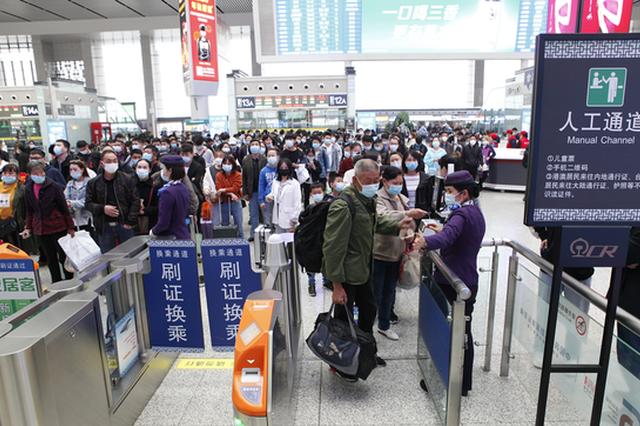 """""""五一""""第一天长三角铁路发送旅客逾365.2万人次"""
