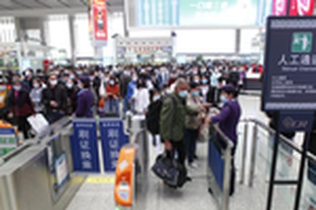 五一第一天长三角铁路发送旅客逾365.2万人次