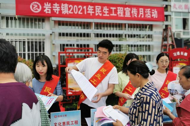 徽州区:民生宣传进社区