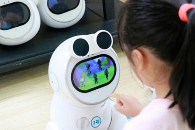 """""""AI""""进幼儿园 千余人受益"""