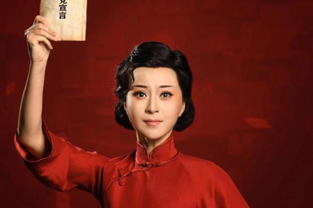 新编现代黄梅戏《共产党宣言》受欢迎