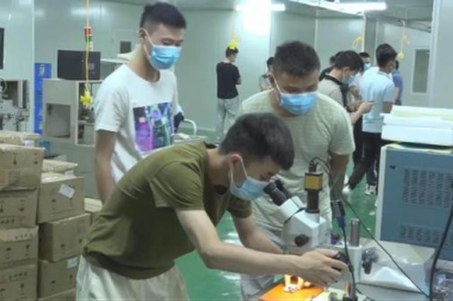 祁门县:精准送岗 助力退役军人稳定就业