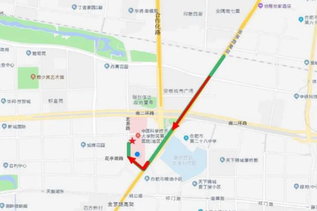 中国科大附一院南区就医路引