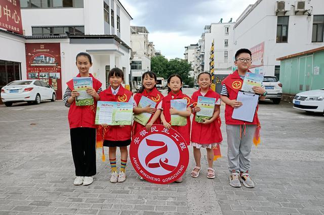 黄山区:小小宣传员 传递民生情