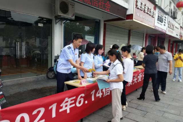 休宁县:多元化联动宣传 诚信纳税入民心