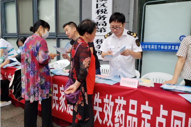 屯溪区:回收过期药品 守护群众安全