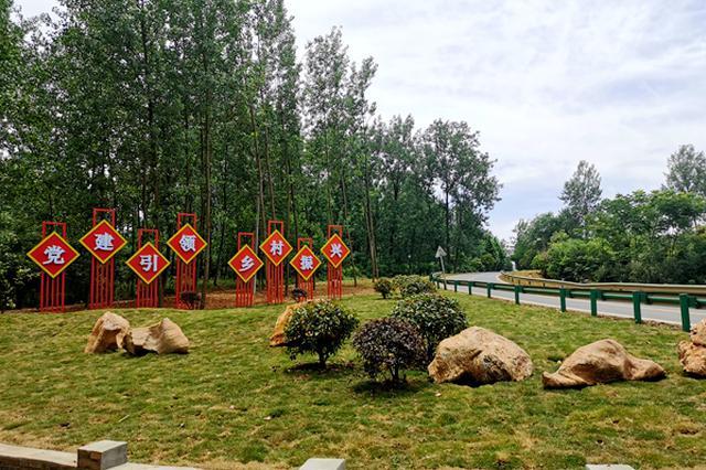 全椒县马厂镇:多措并举助推人居环境改善