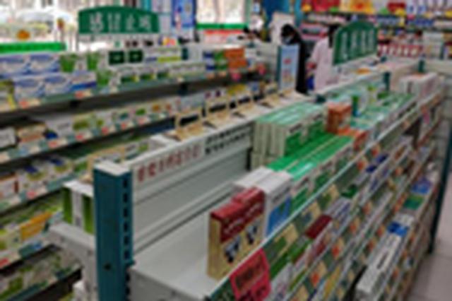"""好消息!亳州市实现""""双通道""""药店全覆盖!"""