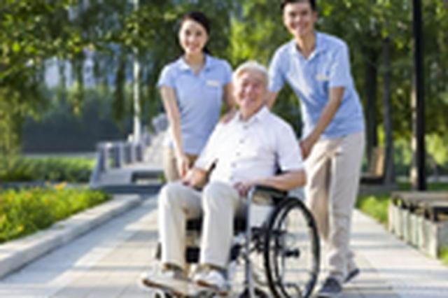 安徽将出台养老服务条例 规范引导养老服务发展