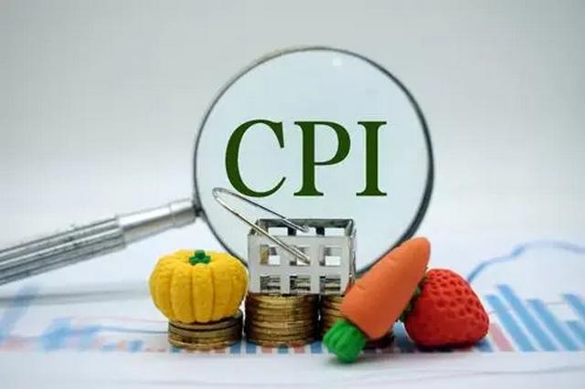 安庆6月份CPI同比上涨0.6%