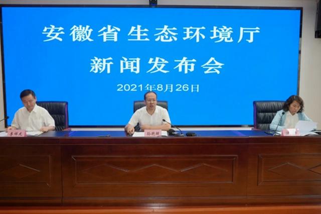 安徽:实行垃圾分类管理责任人制度