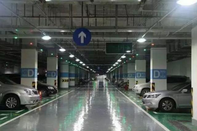 安徽人防工程提供停车位超35万个