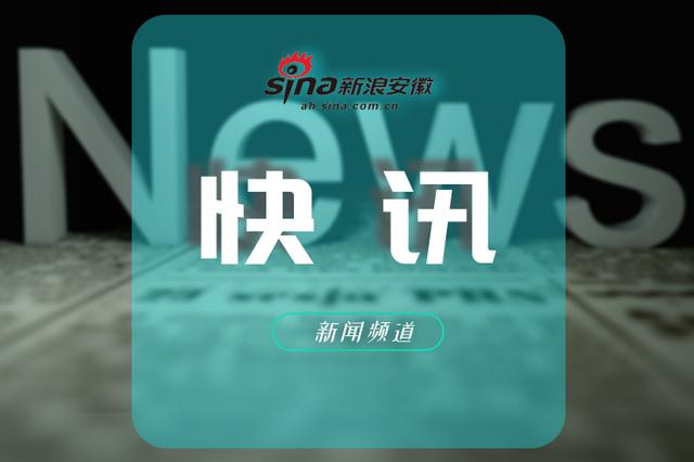 10月15日零时起 长江三桥实行收费通行