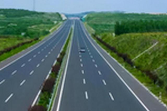 蚌埠交通运输事业高质量发展
