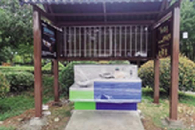 宣城市区投放25台直饮热水机