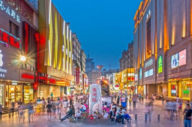 一批安徽首店年底前将在合肥淮河路步行街开业