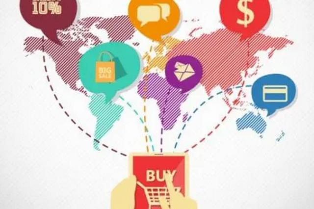 8月份全省消费市场稳中趋缓 网上零售增势良好