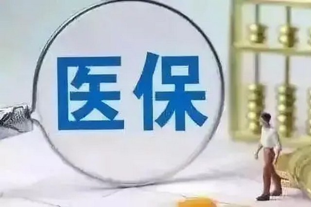 安庆首家定点医疗机构医保服务站成立