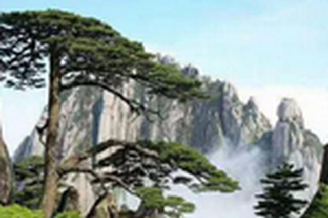 黄山风景区十一游客数恢复至前年七成
