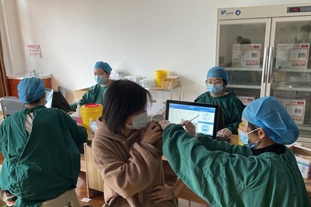 亳州市启动新冠疫苗加强针接种工作