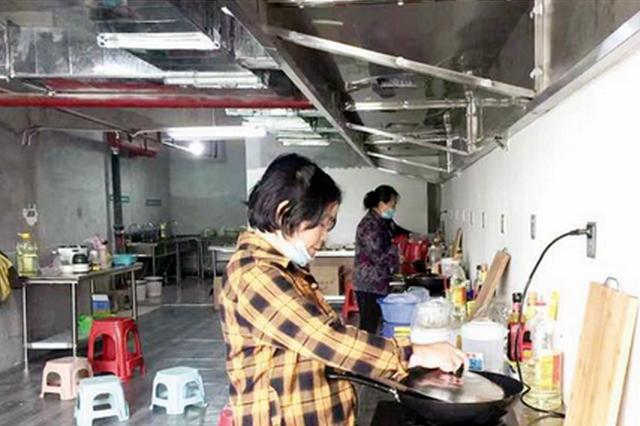 共享厨房:烟火气中传递温情