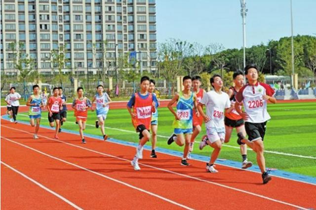 鸠江区2021年中小学生阳光体育运动会开幕