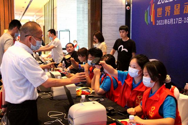 安徽省首个志愿服务省级地方标准即将正式实施